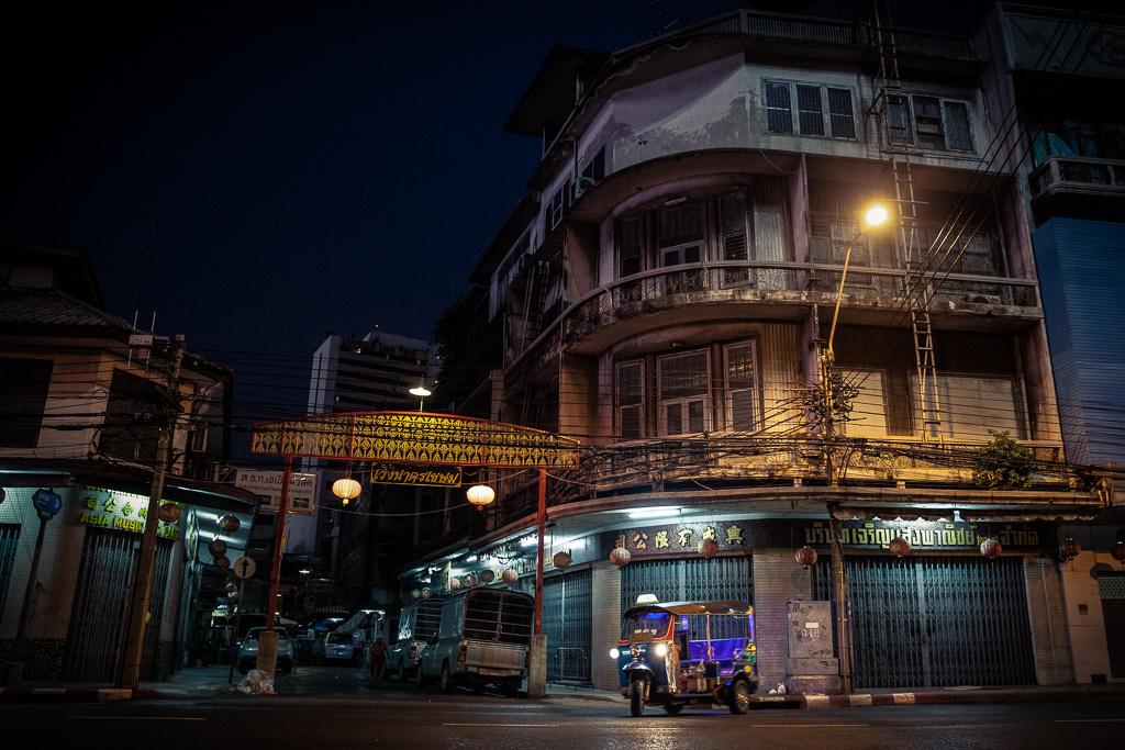 Out of Nakhon Kasem 3.