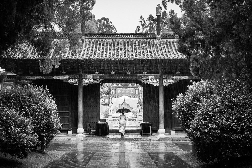 Confucian Rain.