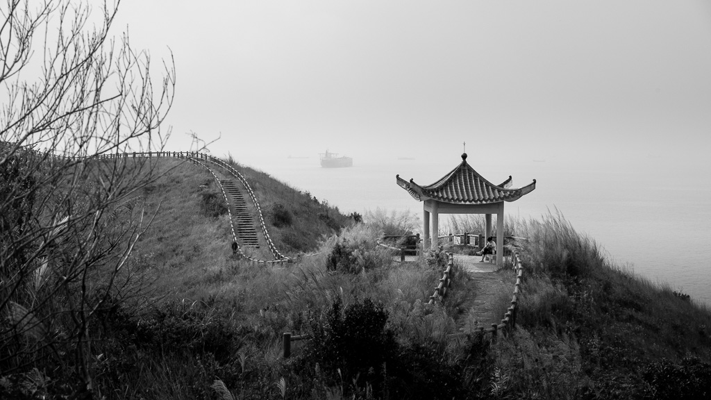 Fu Shan Viewing Point.