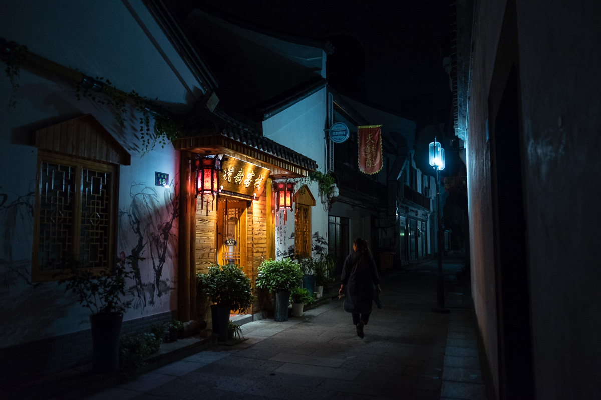 At night in Hangzhou old city.