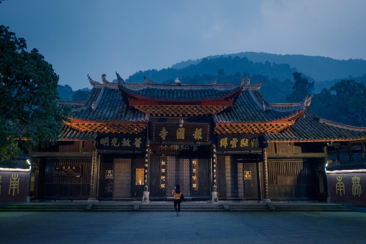 Baoguo temple.